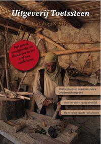 klein_brochure4