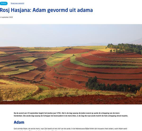 Joods Nieuwjaar en de schepping van Adam