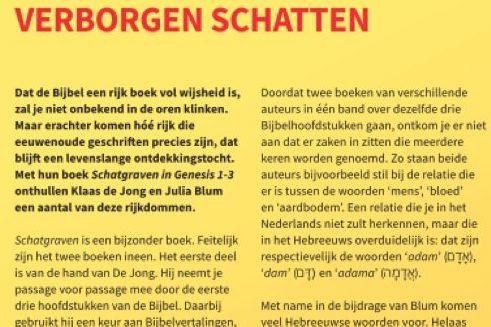 WEET Magazine over 'Schatgraven in Genesis 1-3' 2