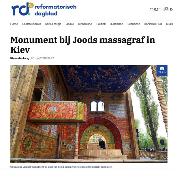 RD: uniek nieuw monument Babi Jar 1
